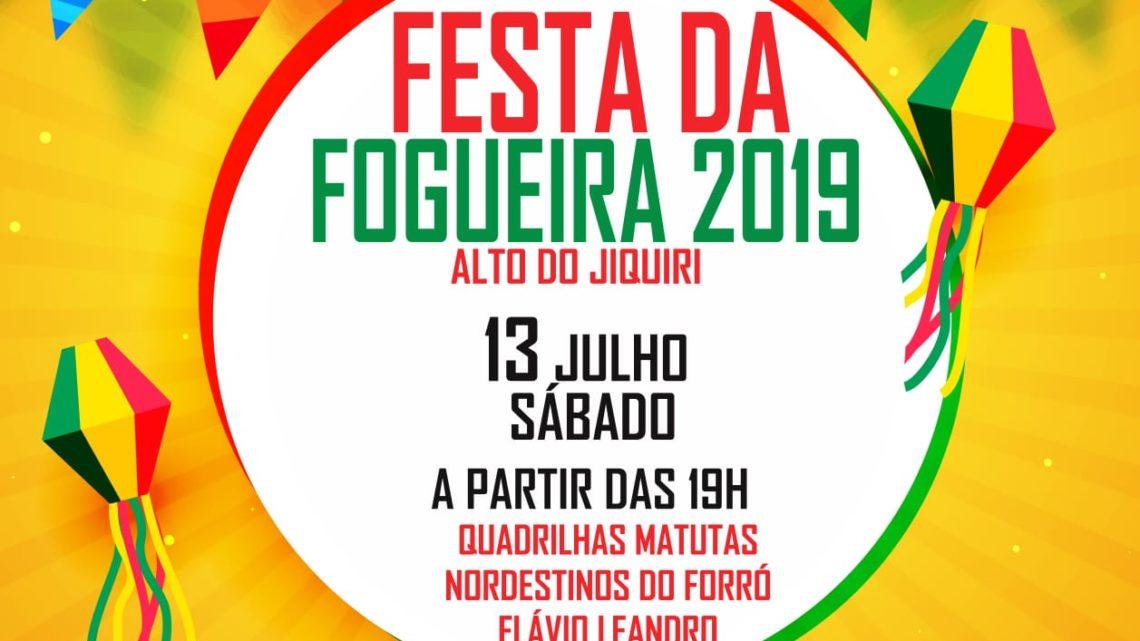 Confira as atrações da Festa da Fogueira em Riacho das Almas sábado (13)
