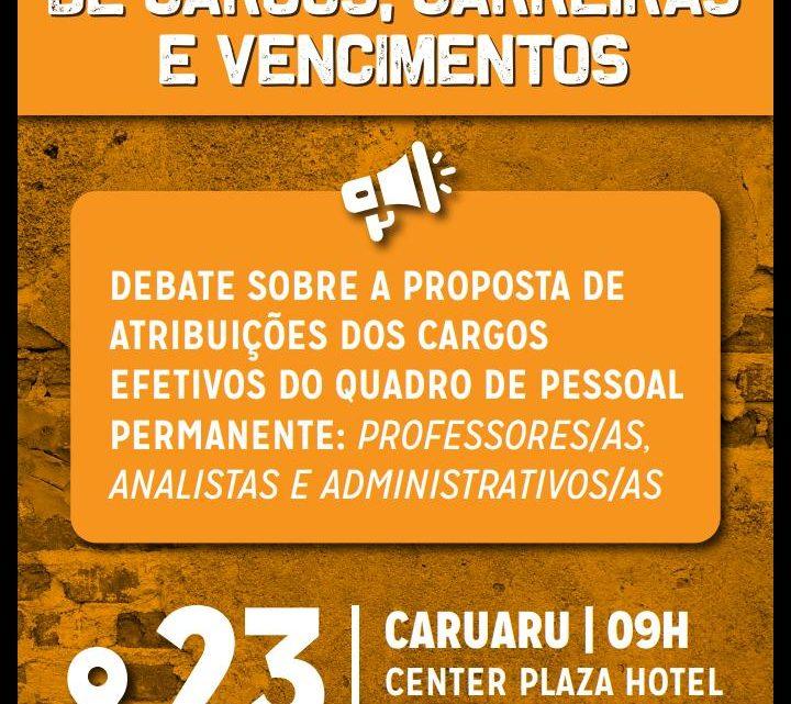 Sintepe realiza Plenária em Caruaru nesta sexta-feira (23)