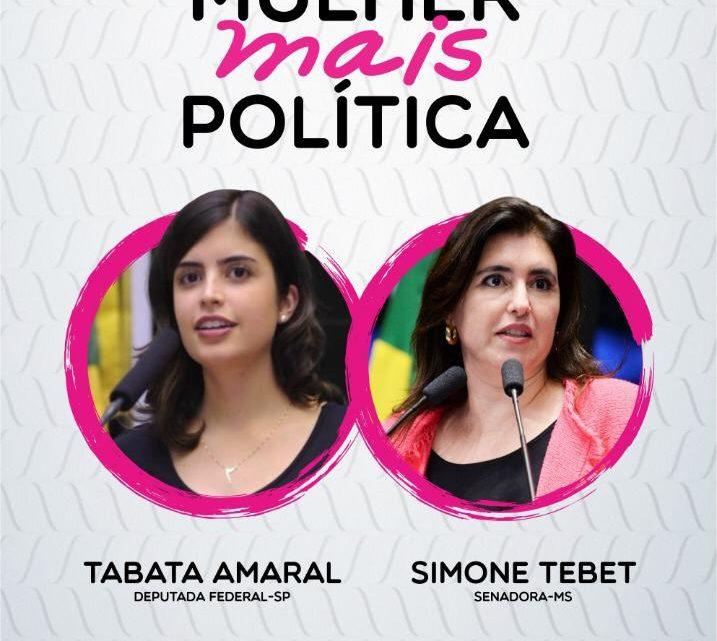 MDB realiza seminário para debater participação feminina na política