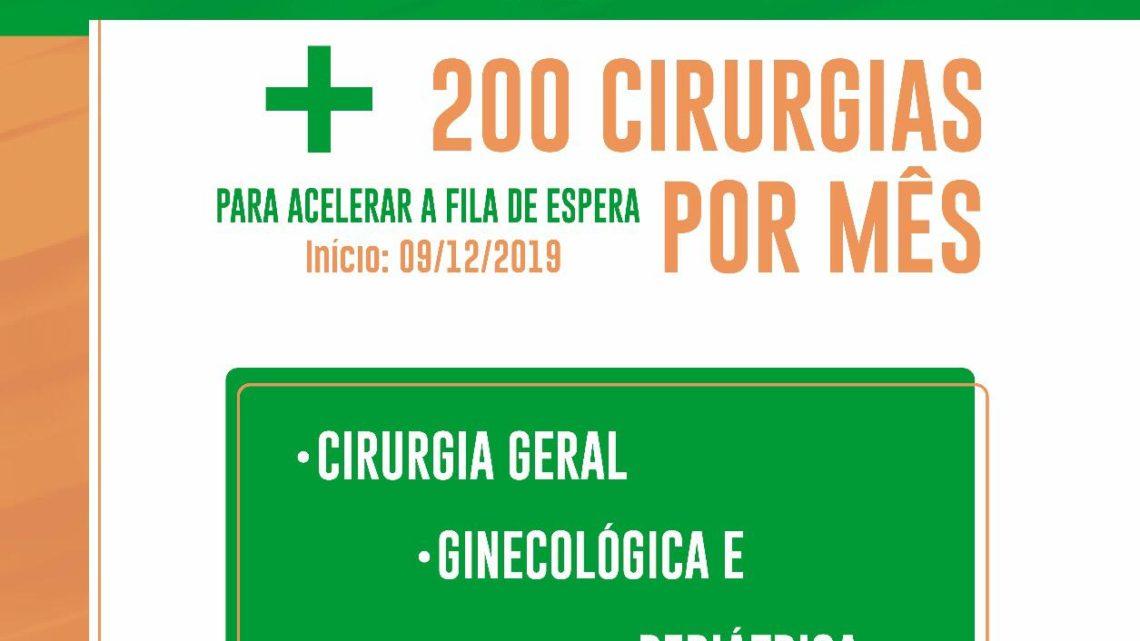 Secretaria de Saúde de Caruaru realiza primeira etapa do mutirão de cirurgias