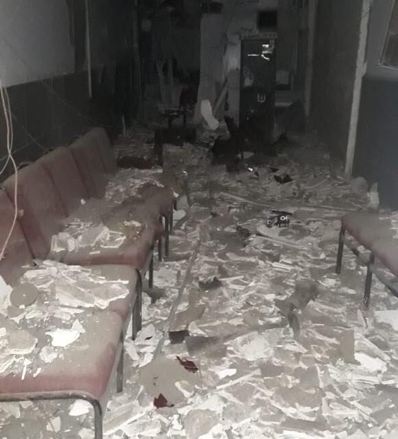 Criminosos explodem posto bancário do Bradesco em Tacaimbó