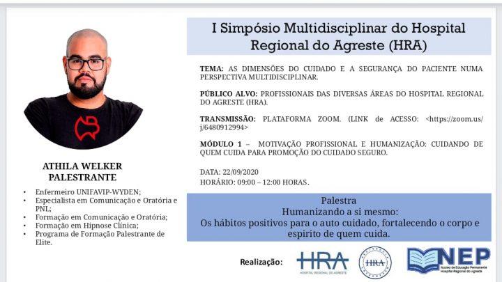 HRA realiza I Simpósio Multidisciplinar para profissionais de diversas áreas